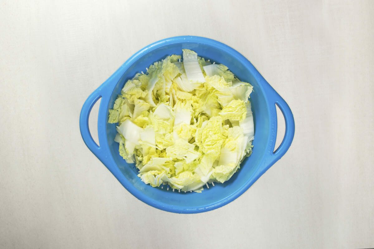 step 1 cut napa cabbage into bite sized pieces